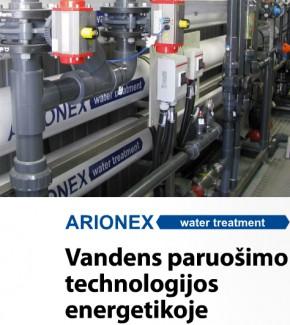 paruosimo technologijos cover